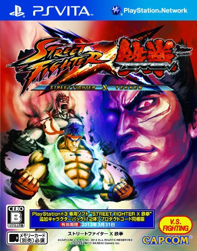 Street Fighter X Tekken[Japanische Importspiele]