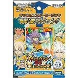 Inazuma Eleven GO IGS-12 TCG kick off starter deck strongest! Raimon Eleven! (japan import)