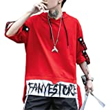 Tasty Life Sudadera con Capucha De Manga Corta para Hombres, Camiseta con Capucha, Camiseta Holgada De Hip-Hop Holgada De Gra