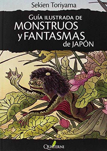 Portada guia ilustrada de monstruos y fantasmas de japón