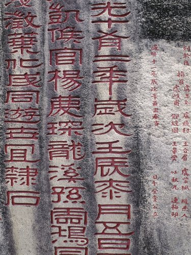 Art Prints 60x80 cm: Wolfgang Kaeler - Putuo Temple - 80x60cm - Cave Temple