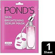 Pond's Skin Brightening Serum Face Mask, 21 ml
