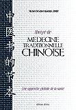 Image de Abrégé de médecine traditionnelle chinoise