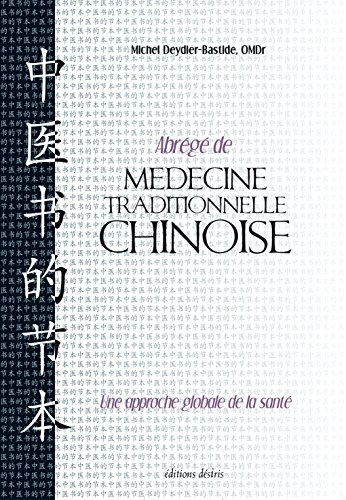 Abrg de mdecine traditionnelle chinoise