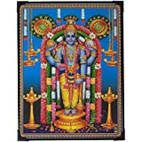 Lord Guruvayurappan Photo Frame ( 29 Cm X 22.5 Cm X 1 Cm ) / Wall Hangings For Home Decor And Wall Decor / Photo Frames For Posters And Thanksgiving Wall Decorations / Guruvayur Appan Guruvayurappan Krishnan Radhe Radha Kannan Art Work For Paintings And W
