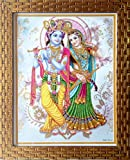 Shree Handicraft Lord Krishna with Radha Religious 'Radha Krishna' Painting with Frame (27 cm x 33 cm x 1 cm, Acrylic Sheet Used)