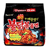 Samyang Hot Chicken scharf