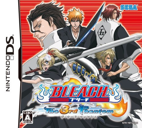 Bleach: The 3rd Phantom [Japan Import] by Sega (Bleach Ds)