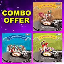 Collection of Punjabi Geet-2 (Combo Pack)