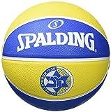 Spalding Ball EL Team Maccabi Tel Aviv, Gelb/Blau, 7, 3001514013317