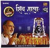 Shiv Mala Vol-2