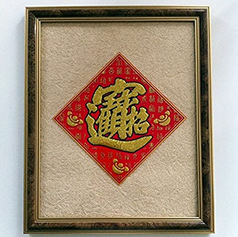 Framed Chinese Good Luck Characters Decoration ~ 'Zhao Cai Jin Bao' ~ Bring in Wealth and Treasures