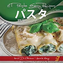 27 Pasta Easy Recipes Japanese Edition Pasta and Pizza: Japanese Edition