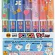 Uni-ball Posca Color Metallic Marking Pen - 0.7 mm - Set of 7 (japan import)