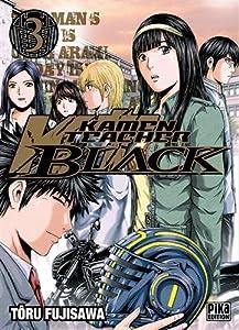 Kamen Teacher Black Edition simple Tome 3