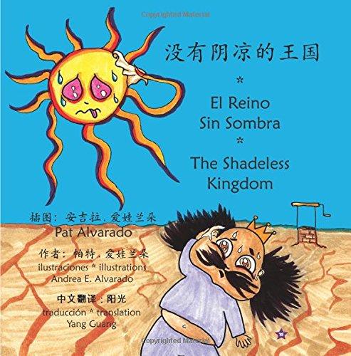 El Reino Sin Sombra * The Shadeless Kingdom por Pat Alvarado
