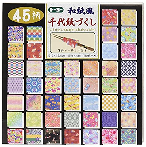 Origami Paper - Patterned Origami paper gift set (Chiyogami) - 45 assorted patterns - 4 sheets of each pattern - 180 sheets in total - 15cm x 15cm