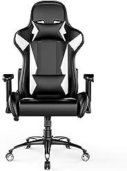 AmazonBasics gaming bureaustoel, racing ontwerp, PU-leder, wit