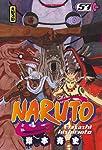 Naruto Edition simple Tome 57