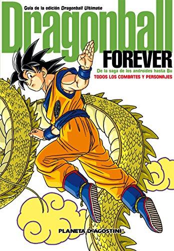 Akira Toriyama, Akira Toriyama. Guía, formato manga 15x21cms, tapa blanda con sobrecubiertas, 176 páginas b/n, sentido de lectura occidental. De la saga de los androides a la saga de Bu.Todos los combates y personajes