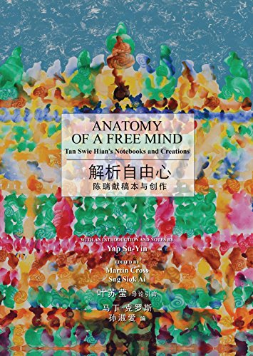 Anatomy of a Free Mind: Tan Swie Hian's Notebooks and Creations por Yap Su-Yin