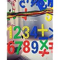 Aimitoysidy 123 Zahlen förmigen Nähen Bausteine Baukasten diy Spielzeug preisvergleich bei kleinkindspielzeugpreise.eu