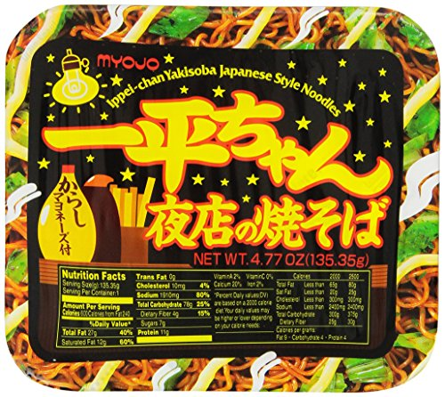 myojo-ippeichan-yakisoba-japanese-style-instant-noodles-477-ounce-tubs-pack-of-6-by-myojo