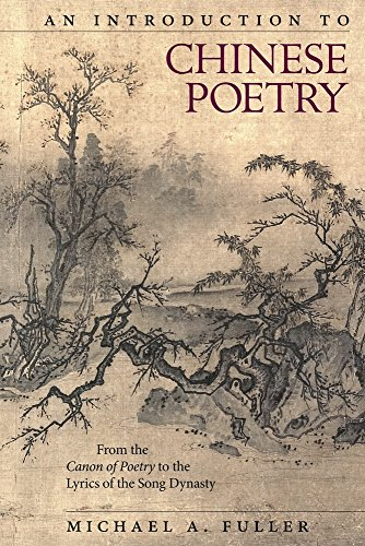 An Introduction to Chinese Poetry (Harvard East Asian Monographs)