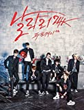Choeun Entertainment 24K - Super Fly (4Th Album) Cd + 34P Photo Booklet + Photocard