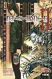 Death note Vol.11