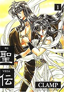 RG Veda Edition simple Tome 1