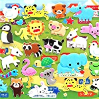 Q-Lia puffy stickers of lions, giraffes, elephants etc., with colorful foldable card to put the stickers onto