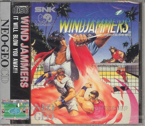 Windjammers - NeogeoCD - US