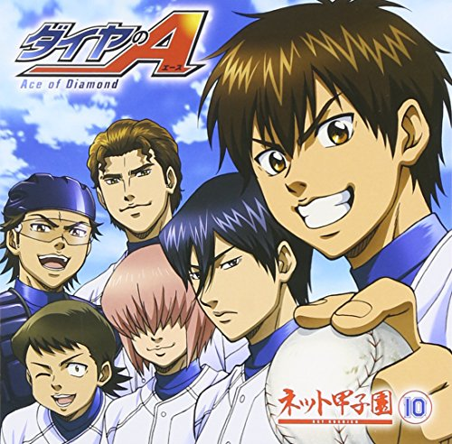 ace-of-diamond-radio-cd-net-koushien-vol10-japan-cd-tbzr-555