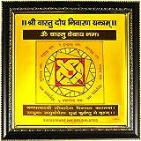 Eshoppee 28 X 28 Cm Shri Shree Vastu Sampoorn Sampurna Vastu Dosh Nivaran, Vastu Yantra For Remove Vastu Dosh At Home Office And Factory 28 X 28 Cm