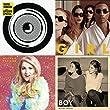 Pop-Songs zum Putzen