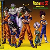 Dragon Ball Z Complete Bgm Col