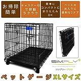 Simply Maison XL | Hundekäfig | Transportbox | Drahtkäfig mit 2 Türen, schraubbaren Rollen und Tragegriff | (107cm x 72cm x 81,5cm)