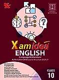 Xamidea English - Class 10 - CBSE - Examination 2020-2021