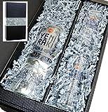 Yeni Raki 45% 0,7l - Set mit 2 Gläser 0,1l in Geschenkkarton