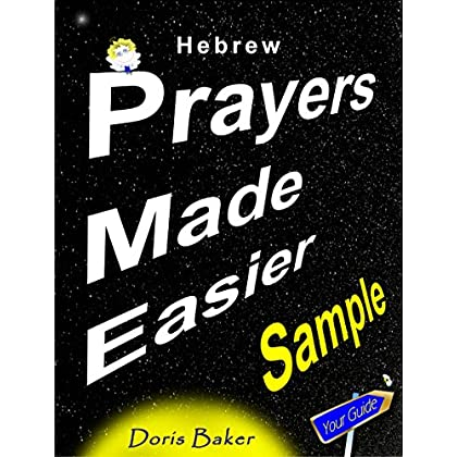 Hebrew Prayers Made Easier Sample (English Edition)