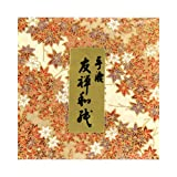 Origamipapier Yuzen-Washi DW-314 (Handgeschöpft) 12cm x 12cm