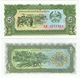 World Paper Money - Bank of Laos 5 Kip Geldschein Crisp / 1979 / Laos/UNC
