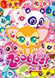 Zoobles! Vol.2 [DVD]