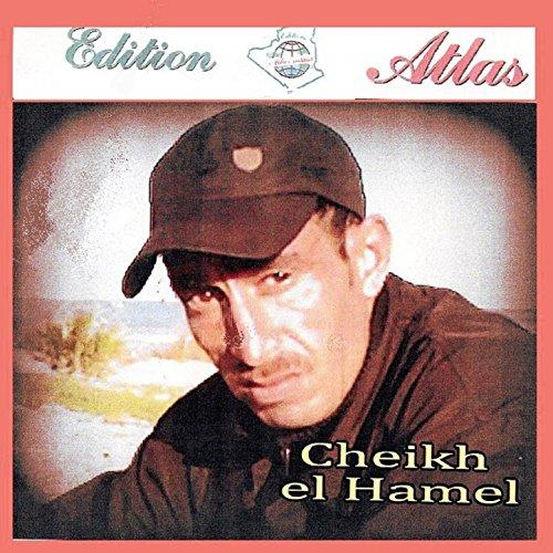 cheikh lhamel mp3 2010