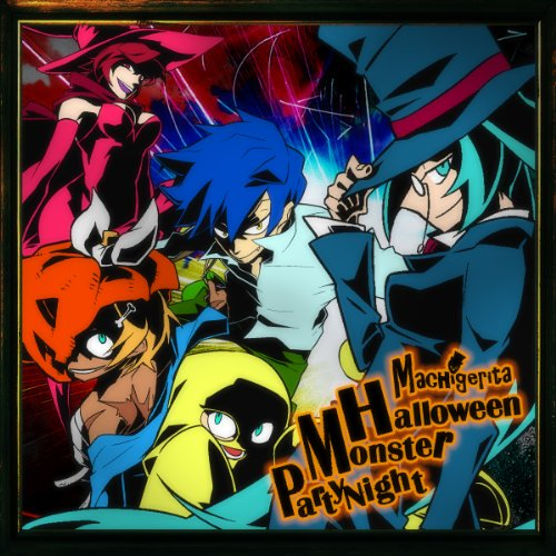 Halloween Monster Party Night (Halloween Night Monster Party)