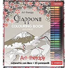 Art therapy. Giappone. Con gadget