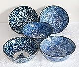 AAF Nommel ® Matcha - Reisschalen 5-er Set Japan Porzellan blau weiss Blumen, Nr. 070