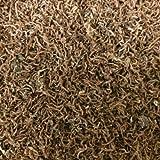 Finest Fish Food 50g Freeze Dried Bloodworm Fish Food for Aquarium Fish