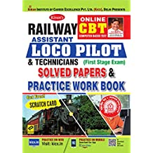Railway Assistant Loco Pilot and Technicians First Stage Exam Solved Papers and Practice Work Book  - 2142